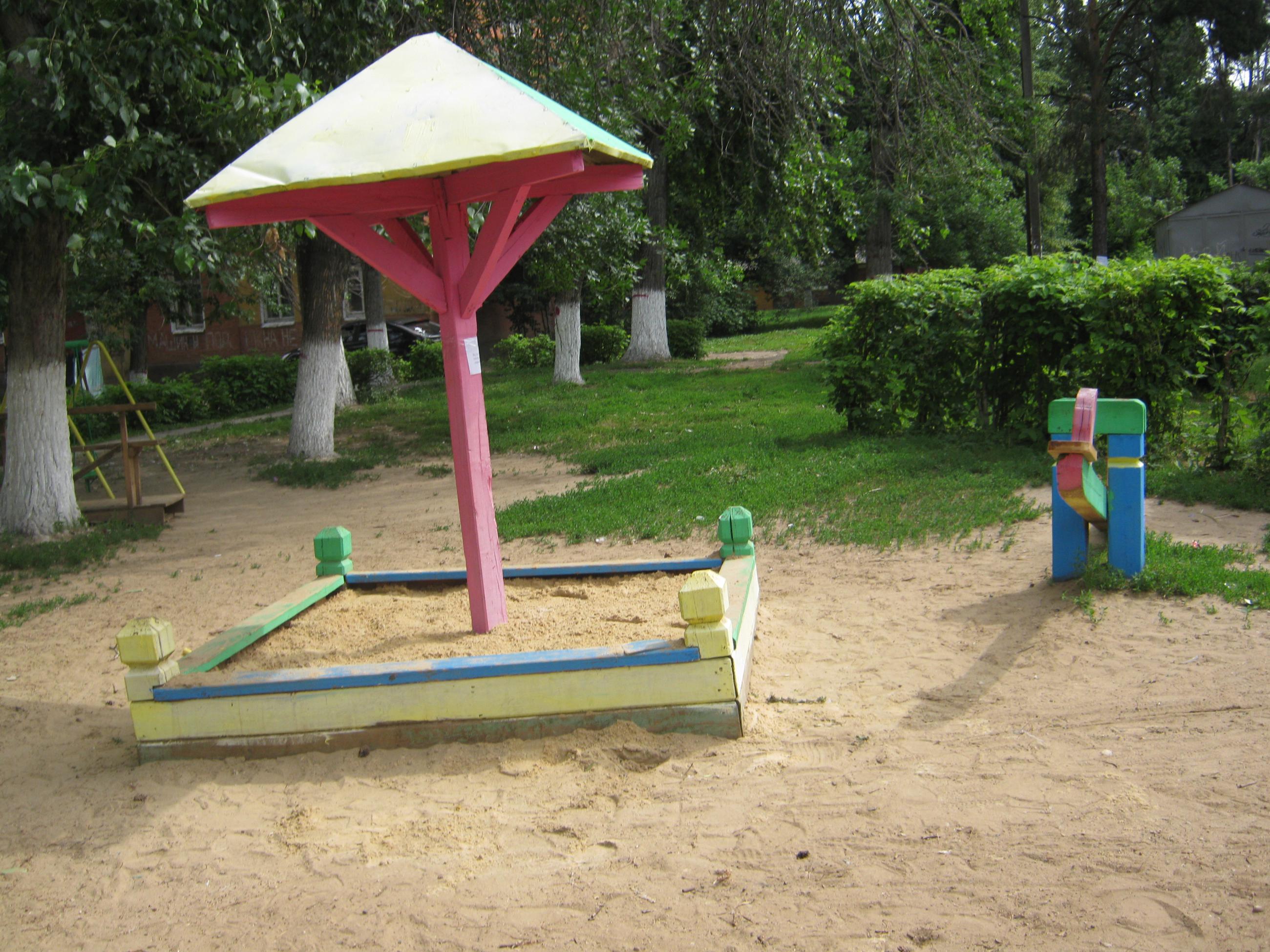 детские площадки в ссср фото